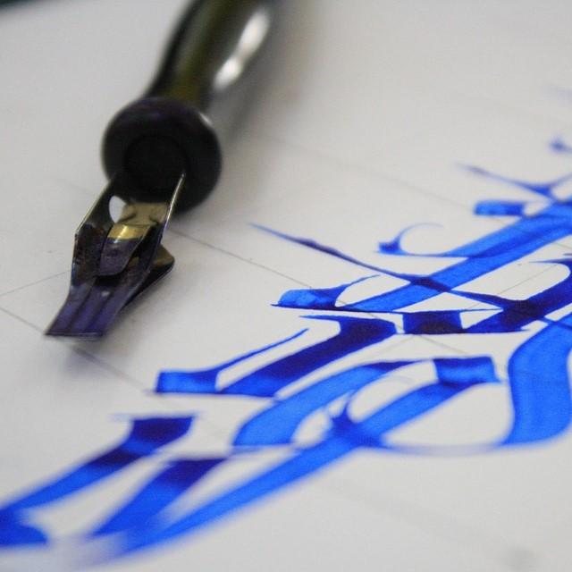 kaligrafia pismo gotyckie
